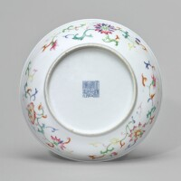 905. a famille-rose 'floral' dish daoguang seal mark and period