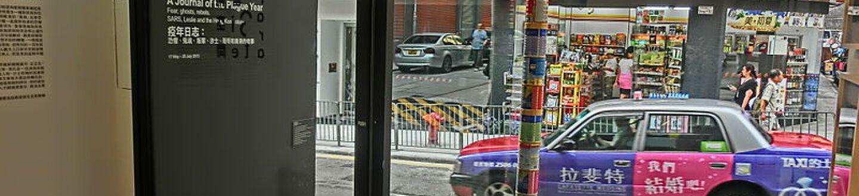 Para Site, Hong Kong