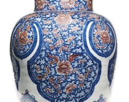 332. a large underglaze-blue and red jar and cover qing dynasty, kangxi period