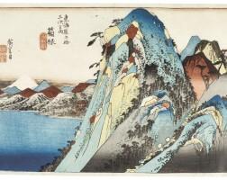 30. utagawa hiroshige i (1797–1858)hakone: picture of the lake (hakone: kosui zu) edo period, 19th century | no 11. hakone: picture of the lake (hakone: kosui zu), from the series fifty-three stations of the tokaido highway (tokaido gojusan-tsugi), edo period, circus 1833–34