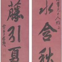 539. Peng Yulin