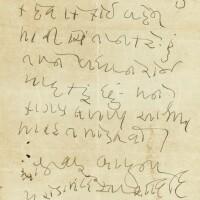 32. Gandhi, Mohandas K.