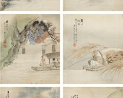 1002. 錢慧安 1833-1910 | 仙人圖集