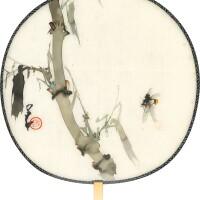 2718. Zhao Shao'ang