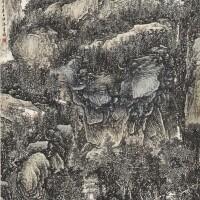 833. Xiong Hai (Hung Hoi)