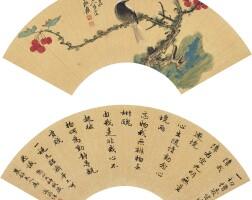 1202. Zhang Daqian (Chang Dai-chien, 1899-1983)