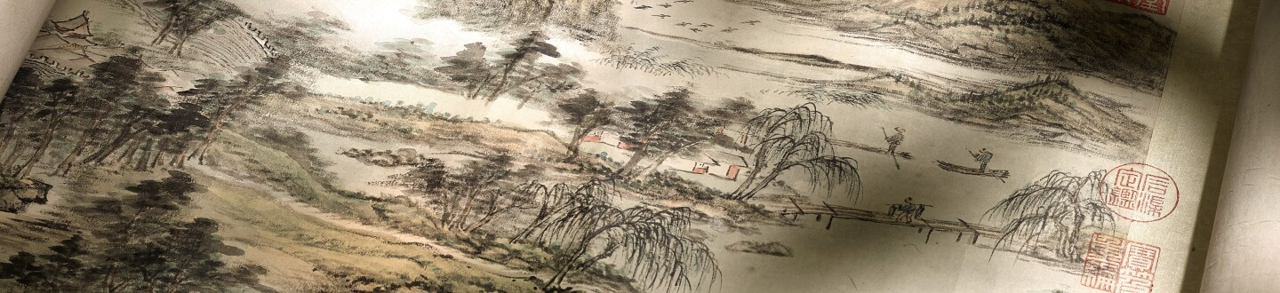A chinese scroll decorated with calligraphy and landscapes in an auction selling classical chinese paintings