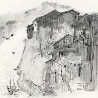 1265. Wu Guanzhong