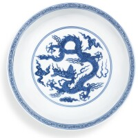 28. a very rare blue and white 'dragon' dish mark and period of hongzhi