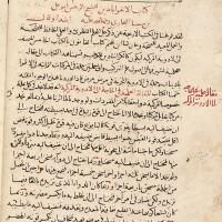 9. abu 'ali al-husayn ibn 'abdullah ibn al-hasan ibn 'ali ibn sina, known as avicenna (d.1037 ad), kitab qanun fi'l tibb ('the canon of medicine'), volume v, on medical recipes and therapeutic drugs, persia or central asia, ilkhanid, dated 727 ah/1326 ad |