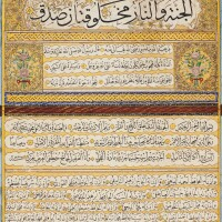 31. an illuminated calligrapher's diploma (ijazeh),turkey, ottoman, dated 1277 ah/1860 ad