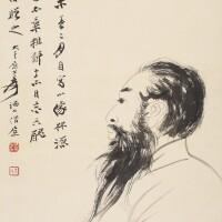 950. Zhang Daqian (Chang Dai-chien)