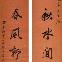 2531. 梁同書 1723-1815 | 行書七言聯