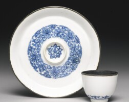 271. a small blue and white wine cup and stand kangxi marks and period