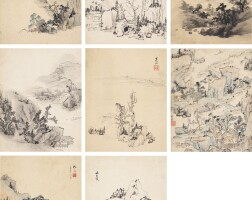 845. Yao Wenxie
