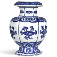 3629. an outstanding and rare blue and white 'pomegranate' vase ming dynasty, yongle period |