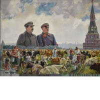 267. Alexander Mikhailovich Gerasimov