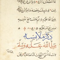 9. 'abd al-'aziz ibn badr al-din abu 'ali muhammed ibn ibrahim 'izzaddin ibn jama'a al-kinani al-shafi'i (d.1366 ad), mukhtasar sirat al-nabi (an abridgment on the life of the prophet), egypt, mamluk, dated 745 ah/1345 ad