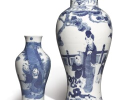 1045. two blue and white baluster vases qing dynasty, 19th century |
