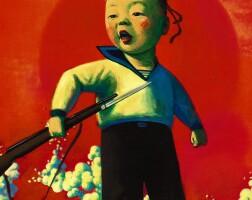 1132. Liu Ye