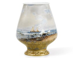 11. an important russian porcelain vase, imperial porcelain manufactory, st petersburg, period of nicholas ii, 1898-1901 |