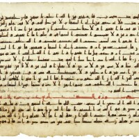 1. a monumental qur'an leaf in kufic script on vellum, north africa or near east, early 9th century ad