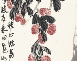 1251. Qi Baishi