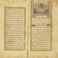 37. an illuminated qur'an, copied by mehmed 'arif ibn ahmed 'ata'ullah ibn 'abd al-rahman known as 'arabzade, turkey, ottoman, dated 1232 ah/1816-17 ad |