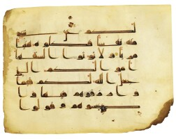 2. qur'an leaf in kufic script on vellum, north africa or near east, circa 900 a.d.