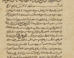 3. a collection of works including al-bukhari (d.1184-85 ad), al-bidaya min al-kifaya, a summary of al-kifaya fi'l-hidaya, the author's own treatise on the principles of islamic theology, jazira, anatolia or mesopotamia, dated 703 ah/1303-04 ad