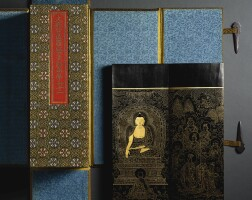 101. two sets ofhighly important, exceedingly rare and sumptuously brocaded leporello albums of illuminated wisdom sutra commissioned by imperial order and supervised by huijin ming dynasty, xuande period; execution in liquid gold on indigo-coloured goat-brain ritual paper |