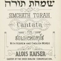 164. simchath torah: cantata for soli and chorus with hebrew and english words, alois kaiser, philadelphia: brophy bros., 1889