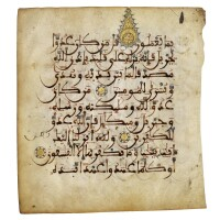 5. qur'an section, illuminated arabic manuscript on vellum, north africa or southern spain, 13th century