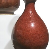 1023. 清光緒 紅釉玉壺春瓶 《大清光緒年製》款 |