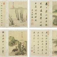 835. Wang Jian