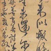 701. 王鐸 1592-1652