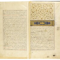 41. mir muhammad ibn burhan al-din known as mir khwand (d.1498), rawdat al-safa, book vi, copied bymuhammed mu'inibn muhammed shafi' ibn haji muhammed al-katib, dedicated to mirza mansur,persia, safavid, dated 1073 ah/1662 ad  