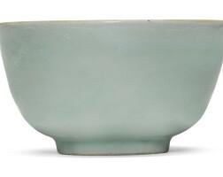 206. a 'longquan' celadon bowl song dynasty |