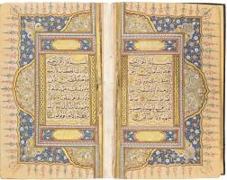 35. an illuminated qur'an, copied by isma'il al-rushdi, turkey, ottoman, dated 1207 ah/1792-93 ad |