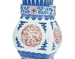 4. a copper-red and underglaze-blue archaistic vase, hu qing dynasty, late 18th – 19th century |