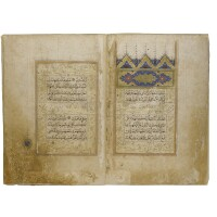 13. a large illuminated qur'an juz' (ii), persia, safavid, 16th century