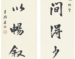 535. Wang Kaiyun