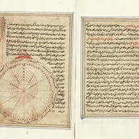 18. abu'l-husayn 'abd al-rahman ibn 'umar al-sufi (d.998 ad), a section from kitab (risalat) al-'amal bi'l-asturlab (a treatise on operations with the astrolabe), persia, early 16th century