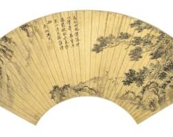 771. Attributed to Shen Zhou