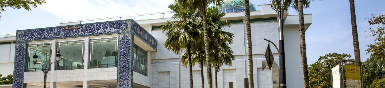 Exterior View, Islamic Arts Museum Malaysia