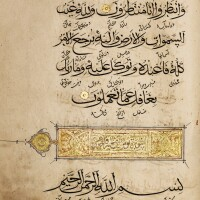 9. an illuminated qur'an fragment, persia, ilkhanid, early 14th century