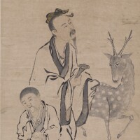 2824. Gu Yingtai