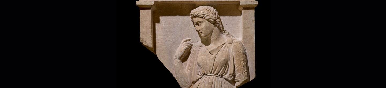 ancient_sculpture_banner.jpg