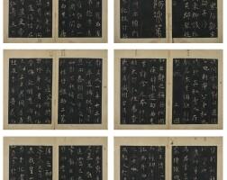 10. estampagede stèlede ziyang guan xuanjing xiansheng |