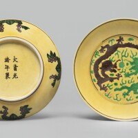 907. a pair of yellow-ground green and aubergine-enameled 'dragon' dishes guangxu marks and period
